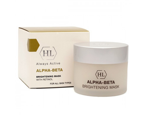 ALPHA-BETA Brightening Mask