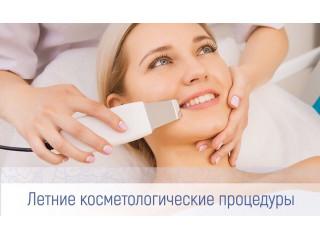 Какие косметологические процедуры можно проводить летом?