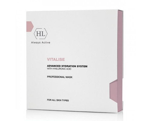 VITALISE Advanced Hydration System