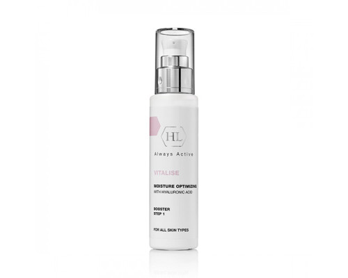VITALISE Moisture Optimizing Booster Serum Step 1